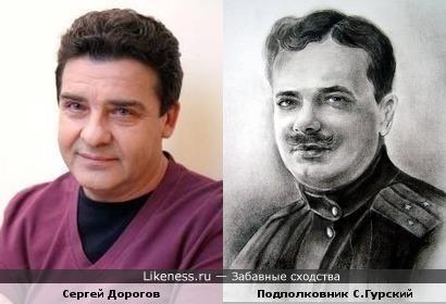 Участник Белого движения Подполковник С.К.Гурский и участник 6 кадров Сергей Дорогов
