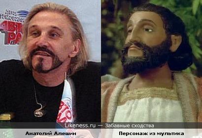 "Певец Анатолий Алешин и персонаж м/ф ""Чудотворец"""