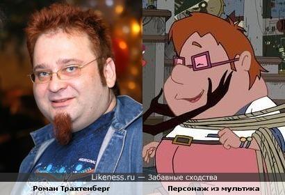 "Роман Трахтенберг и персонаж м/ф ""Незнайка и Баррабасс"""
