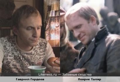 """Актёр Хенрик Таляр и резидент «Comedy Club» Гавриил """"Гавр"""" Гордеев"""