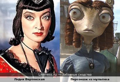"Актриса Лидия Вертинская и персонаж м/ф ""Ранго"""
