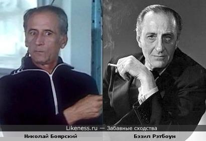 Актёры Николай Боярский и Бэзил Рэтбоун