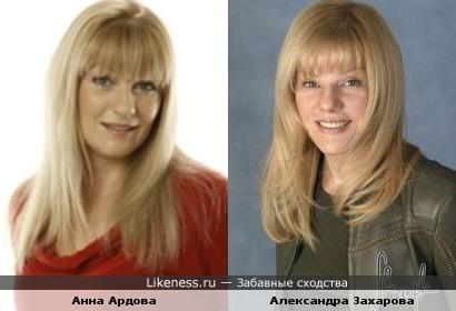 Актрисы Анна Ардова и Александра Захарова