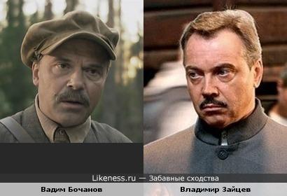 Актёры Вадим Бочанов и Владимир Зайцев
