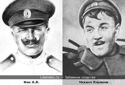 """Участник """"Белого движения"""" Фок А.В. и актёр Михаил Ульянов."""