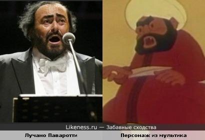 """Певец Лучано Паваротти и персонаж м/ф """"Аист"""""""