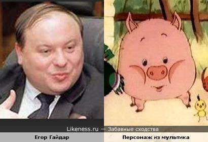"""Егор Гайдар и персонаж м/ф """"Дора дора помидора"""""""
