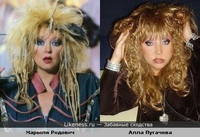 Певицы Алла Пугачева и Марыля Родович