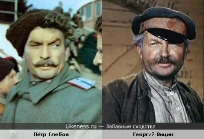Актёры Георгий Вицин и Пётр Глебов