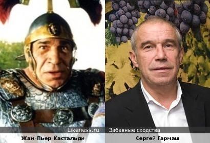 Актёры Сергей Гармаш и Жан-Пьер Кастальди