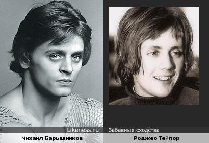 Ударник Роджер Тейлор и танцор Михаил Барышников