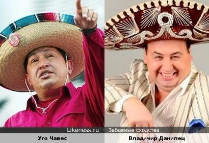 Президент Венесуэлы Уго Чавес и шоумэн Владимир Данилец