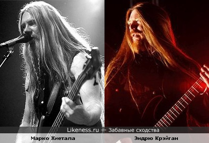 Можно и перепутать... гитаристы Эндрю Крэйган ( My Dying Bride) и Марко Хиетала (Nightwish)