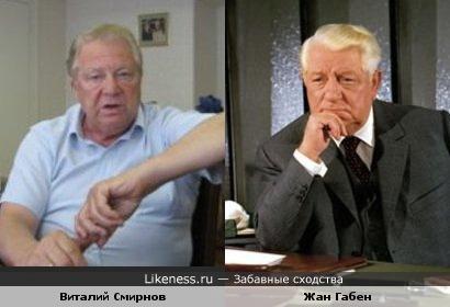 Президент Олимпийского комитета России Виталий Смирнов и актёр Жан Габен