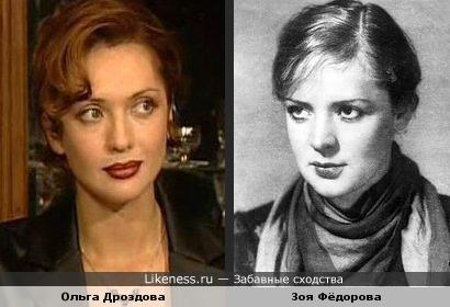 Актрисы Зоя Фёдорова и Ольга Дроздова