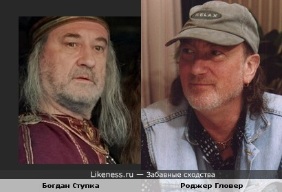 Актёр Богдан Ступка и музыкант Роджер Гловер