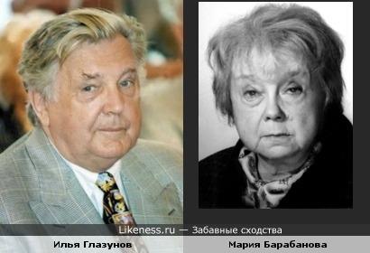 Наверное брат и сестра... ( актриса Мария Барабанова и художник Илья Глазунов )
