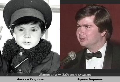 """Всегда было такое ощущение, что в детстве Артём Боровик снимался в """"Ералаше"""""""