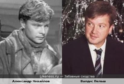 Шоумен Валдис Пельш и актёр Александр Михайлов