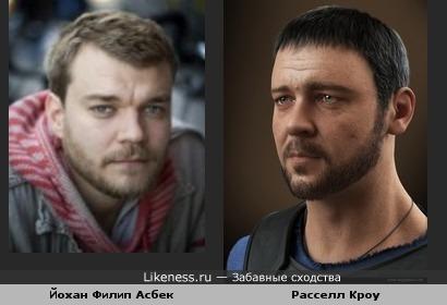 Актёры Расселл Кроу и Йохан Филип Асбек