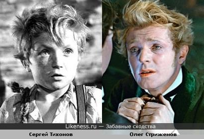 Олег Стриженов - вождь краснокожих.