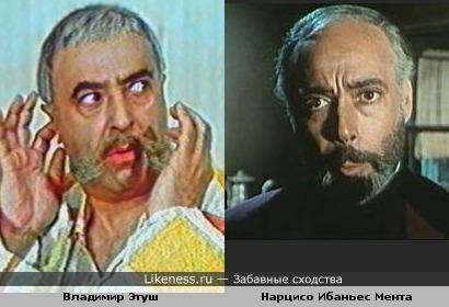 Актёры Владимир Этуш и Нарцисо Ибаньес Мента