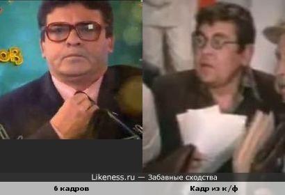 "Кадр из "" 6 кадров"" и к/ф ""Дума о Ковпаке"""