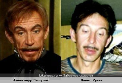 """Павел Кузин ( ударник гр.""""Браво"""") и актёр Александр Пашутин"""