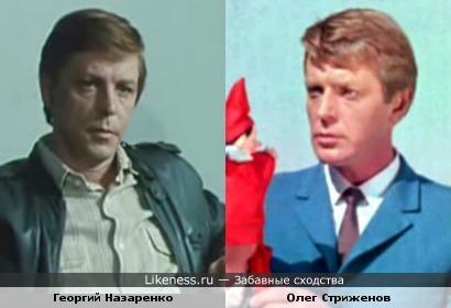 Актёры Георгий Назаренко и Олег Стриженов
