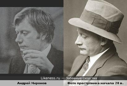 """К/ф """"Бриллиантовая рука"""" начали снимать ещё в начале 20 века..."""