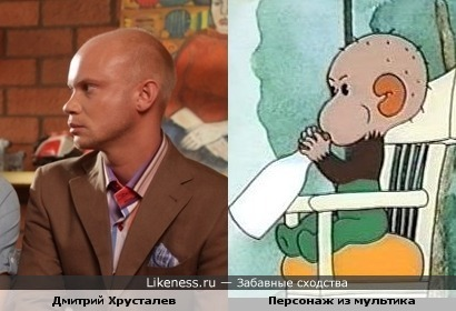 """Дмитрий Хрусталев и персонаж из м/ф """"Как обезьянки обедали.."""""""