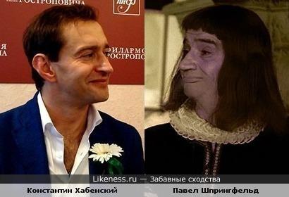 Актёры Константин Хабенский и Павел Шпрингфельд