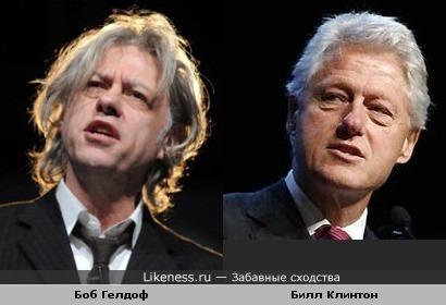 Билл Клинтон на кинопробах к фильму «Стена» группы Pink Floyd