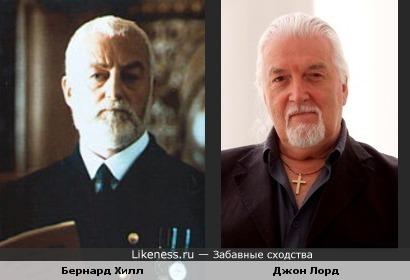 Актёр Бернард Хилл и музыкант Джон Лорд