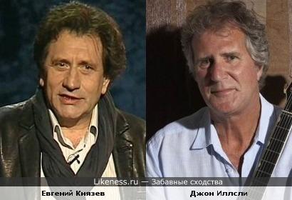 "Актёр Евгений Князев и бас-гитарист гр. ""Dire Straits"" Джон Иллсли"