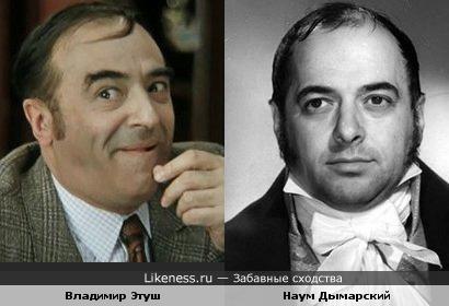 Актёр Владимир Этуш и спортивный комментатор Наум Дымарский