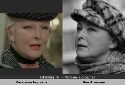 Актрисы Вия Артмане и Катерина Боратто
