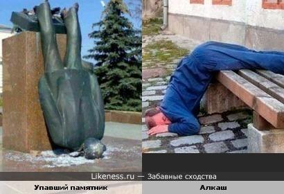 Памятник Российскому пьянству.