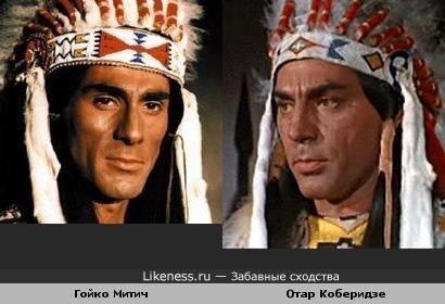Индейцы бывают не только югославскими, но и грузинскими... ( Отар Коберидзе и Гойко Митич..)