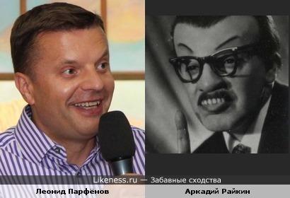 Журналист Леонид Парфёнов и юморист Аркадий Райкин