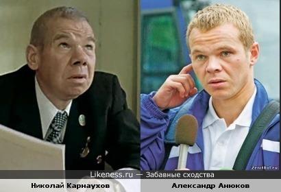 Актёр Николай Карнаухов и футболист Александр Анюков