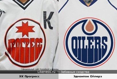 Футболка хоккеиста Эдмонтон Ойлерз и хоккеиста ХК Прогресс из г.Глазов
