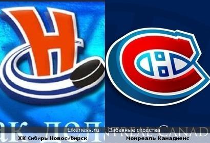 Логотипы хоккейных клубов ХК Сибирь Новосибирск и Монреаль Канадиенс