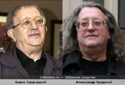 Градский и Стругацкий.... писатель и певец...