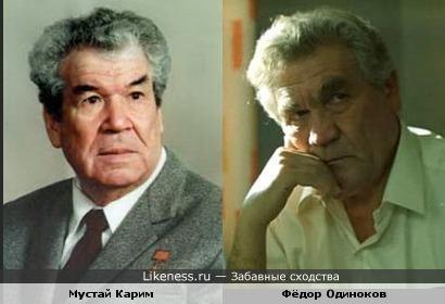 Башкирский писатель Мустай Карим и актёр Фёдор Одиноков