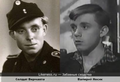 Солдат Вермахта и актёр Валерий Носик