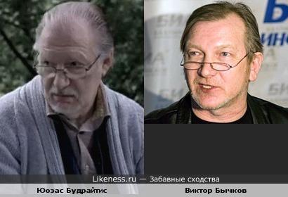 Актёры Юозас Будрайтис и Виктор Бычков