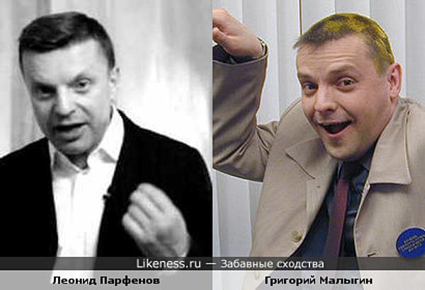 Тележурналист Леонид Парфенов и актёр Григорий Малыгин
