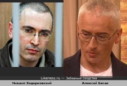 Ведущий программы 1000 мелочей Алексей Бегак и Михаил Ходорковский