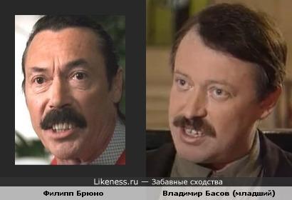 Актёры Филипп Брюно и Владимир Басов (младший)
